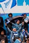 «Зенит» Санкт-Петербург - «Арсенал» Тула - 1:0, Фото: 149