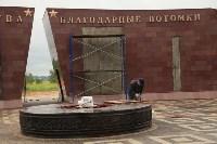 Владимир Груздев проинспектировал строительство мемориала «Защитникам неба Отечества». 20 июля 2015, Фото: 9