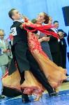 I-й Международный турнир по танцевальному спорту «Кубок губернатора ТО», Фото: 74