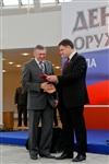 Награждение лауреатов премии им. С. Мосина, Фото: 8
