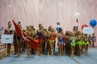 Открытый кубок региона по художественной гимнастике, Фото: 16