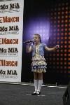 Первый этап конкурса «Тульский голос. Дети», 4 сентября 2016, Фото: 128