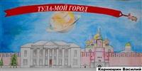 Номинация «Мой Город», Василий Корнюшин. Венев, Фото: 26