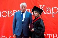 Вручение дипломов магистрам ТулГУ, Фото: 25
