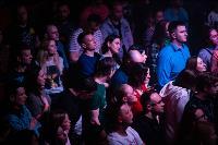 Концерт Дельфина в Туле, Фото: 22