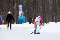 Зимний парк, Фото: 3