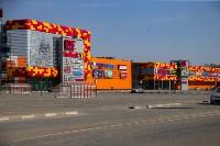 Карнатин в Туле, Фото: 18