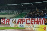 «Арсенал» Тула - «Спартак-2» Москва - 4:1, Фото: 4