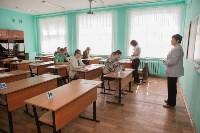 ЕГЭ-2015 в школе №34. 25.05.2015, Фото: 30