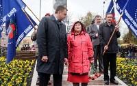 Митинг, посвященный Дню памяти погибших в радиационных авариях и катастрофах, Фото: 28