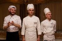 В Туле выбрали трёх лучших кулинаров, Фото: 136