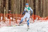 Чемпионат мира по спортивному ориентированию на лыжах в Алексине. Последний день., Фото: 49