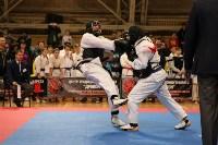 Чемпионат и первенство Тульской области по карате, Фото: 27