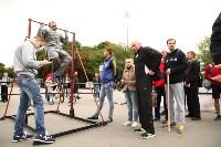 ГТО в парке на День города-2015, Фото: 10