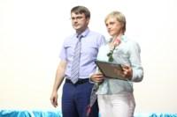 Награждение отличившихся спортсменов, тренеров и журналистов. 7 августа 2014, Фото: 1