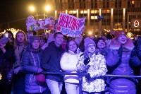 "Концерт группы ""Иванушки"" на площади Ленина, Фото: 14"