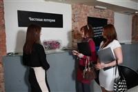 Tele2 представила тулякам свою новую рекламную платформу - «Честность», Фото: 4