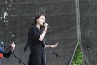 Фестиваль Крапивы - 2014, Фото: 185