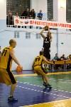 Тульская Баскетбольная Любительская Лига. Старт сезона., Фото: 111