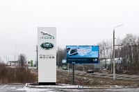 В Туле открылся дилерский центр Land Rover и Jaguar, Фото: 3