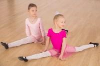 Студия танца и фитнеса DanceFit , Фото: 7