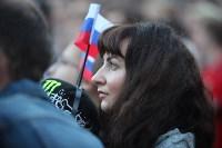 Матч Россия – Хорватия на большом экране в кремле, Фото: 73