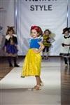 Всероссийский фестиваль моды и красоты Fashion style-2014, Фото: 75