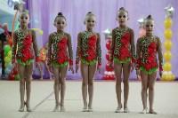 Соревнования «Первые шаги в художественной гимнастике», Фото: 52