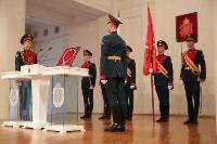 Церемония вступления Алексея Дюмина в должность губернатора Тульской области., Фото: 18