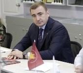 Алексей Дюмин встретился с представителями тульского поискового движения, Фото: 5