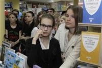 Юрий Вяземский на встрече с читателями, Фото: 6