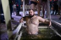 Крещенские купания в Центральном парке Тулы-2021, Фото: 137