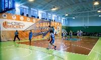 Плавск принимает финал регионального чемпионата КЭС-Баскет., Фото: 97