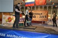 Фестиваль спорта «Русская сила», Фото: 14