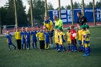Открытый турнир по футболу среди детей 5-7 лет в Калуге, Фото: 45