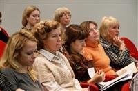 Видеоконференция от «Ростелеком», Фото: 12
