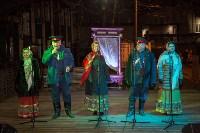 Ночь искусств в Туле: Резьба по дереву вслепую и фестиваль «Белое каление», Фото: 67