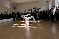 День открытых дверей в студии танца и фитнеса DanceFit, Фото: 50