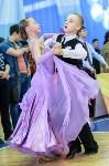 I-й Международный турнир по танцевальному спорту «Кубок губернатора ТО», Фото: 58