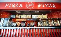 Где в Туле поесть и заказать пиццу, Фото: 1