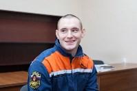 Лучший спасатель Тульской области, Фото: 3