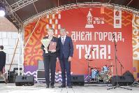 Дмитрий Миляев наградил выдающихся туляков в День города, Фото: 26