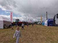 день поля 2017 , Фото: 9