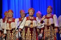 """Тульский хор занят 3 место в """"Поединке хоров"""", Фото: 13"""
