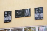 Открытие мемориальных досок в школе №4. 5.05.2015, Фото: 37
