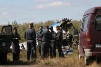 13 лет назад над Тульской областью террористы взорвали самолет «Москва - Волгоград», Фото: 15