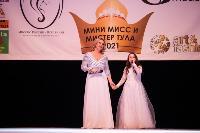 Миссис Тульская область - 2021, Фото: 2