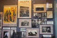 Тульский областной краеведческий музей, Фото: 66