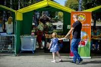 В Центральном парке Тулы проходит фестиваль помощи животным, Фото: 12