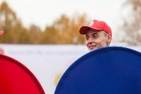 Акция год до старта ХIХ Всемирного фестиваля молодежи и студентов – 2017, Фото: 34